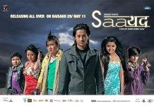 Saayad Nepali Movie Poster