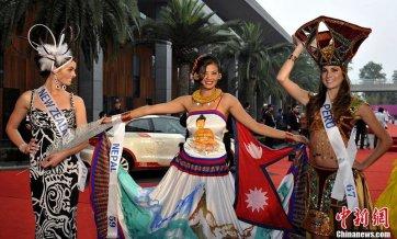 Sarina Maskey Representing Nepal at Miss International