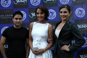 Aawaran Movie Premiere Chalchitra0
