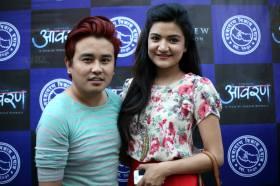 Aawaran Movie Premiere Chalchitra9