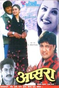 Apsara-Nepali-Movie-Main-Poster