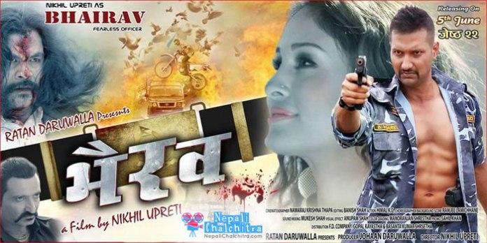 Bhairav-Nepali-Movie-First-Look-Poster-2