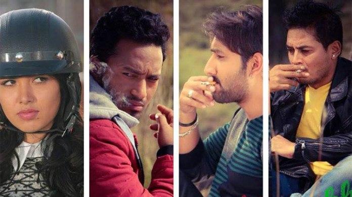 Chankhe Sankhe Pankhe Movie Actors