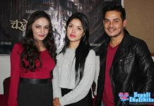 Chankhe-Sankhe-Pankhe-Nepali-Movie-Stars