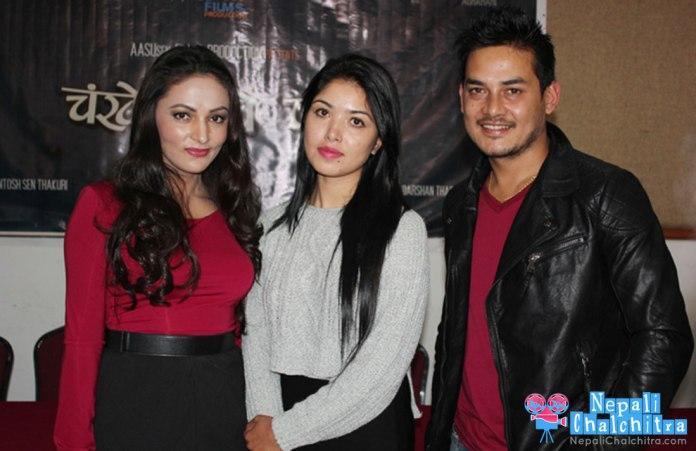 Chankhe-Sankhe-Pankhe-Nepali-Movie-Stars