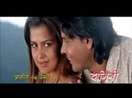 Damini Nepali Movie Nepali Chalchitra
