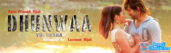 Dhunwaa Nepali Movie Poster Nepali Chalchitra