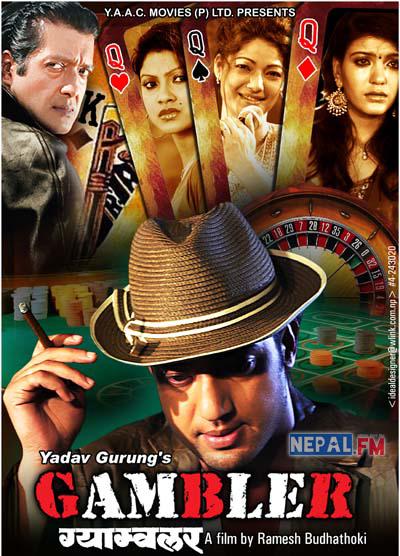 Gambler Nepali Movie Poster Nepalichalchitra