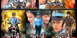 Kaali Nepali Movie All Official Posters
