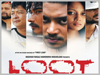 Loot Nepali Movie Ad