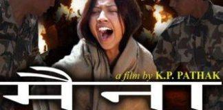 Maina Nepali Movie Poster Profile
