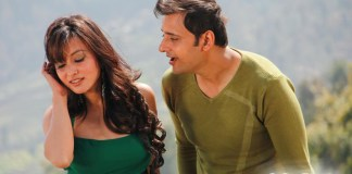 Namrata shrestha and siddhartha koirala in Megha Movie