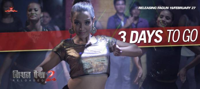 Priyanka Karki Item Song Dance Mission Paisa