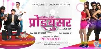 Producer Nepali Movie Nepali Chalchitra