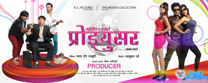 Producer Nepali Movie Nepali Chalchitra