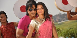 Rajesh Hamal in Look Geet with Reema Bishwokarma