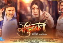 Rajesh-Hamal-in-Shakuntala-Movie-Official-Trailer-