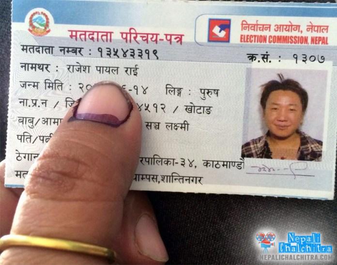 Rajesh Payal Rai Votes Nepal