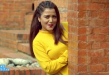 Rekha Thapa Rudrapriya Nepali Movie Song Music
