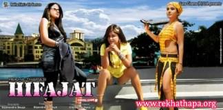 Rekha Thapa Sexy Hifajat movie 2
