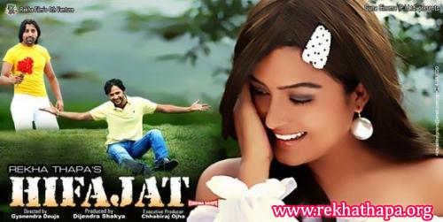 Rekha Thapa Sexy Hifajat movie 4