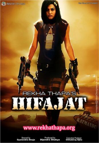 Rekha Thapa Sexy Hifajat movie 6