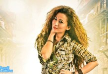 Resham-Filili-Trailer-Nepali-Movie