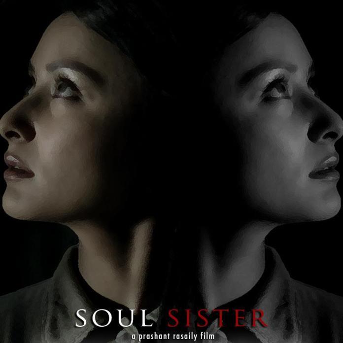Soul Sister Prashant Nepali Movie