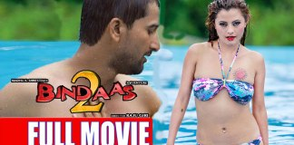 Sushma-Karki-Movie-Bindaas-2-Full