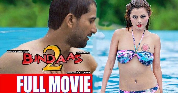 Sushma-Karki-Movie-Bindaas-2-Full