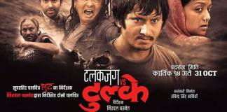 Talakjung Vs Tulke Nepali Movie Poster