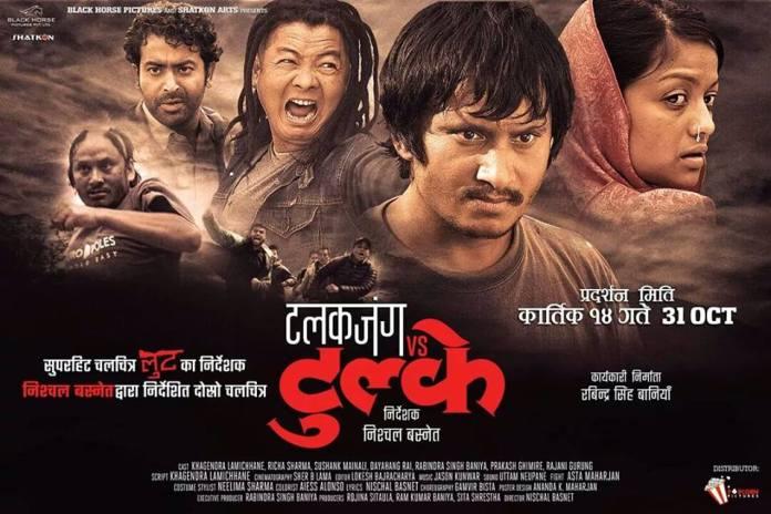 Talakjung Vs Tulke Nepali Movie Poster