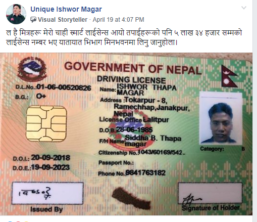 driving license printed updated