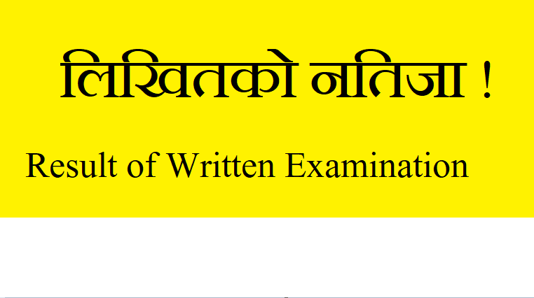Result of Written Examination of Driving License ! - Nepali