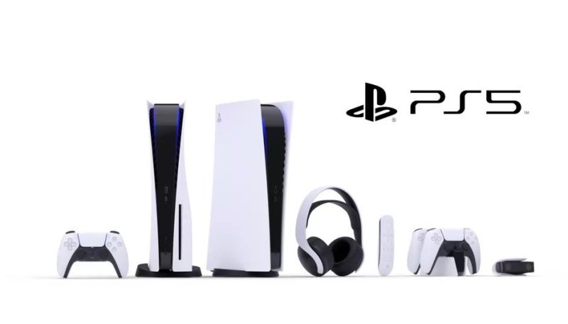 PlayStation 5 Price in Nepal