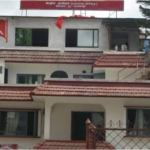 CPN (Maoist Centre) finalizes name of six ministers