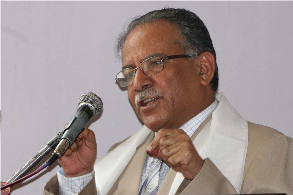 Model Metropolitan City can be formed integrating Dhangadhi and Attariya: Chairman Dahal