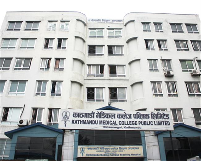 KMC hospital drugs store sealed