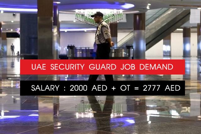 Emirates Security Jobs