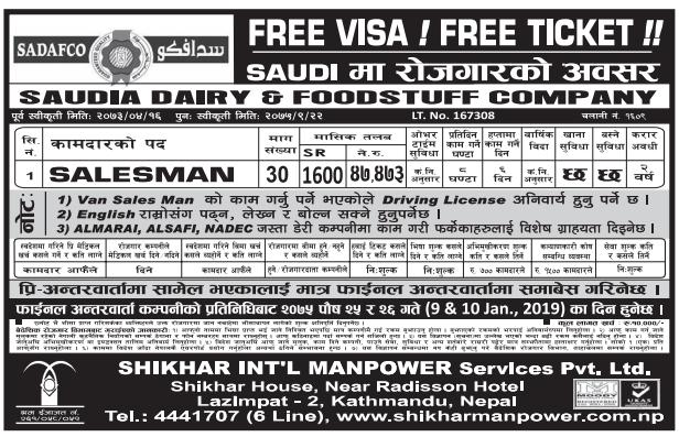 Saudi Arabia Jobs Demand 2019  Salesman Jobs Saudi Arabia  Job Finder in Nepal Nepali Job