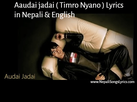 aaudai jadai timro nyano lyrics - Nepali song Lyrics