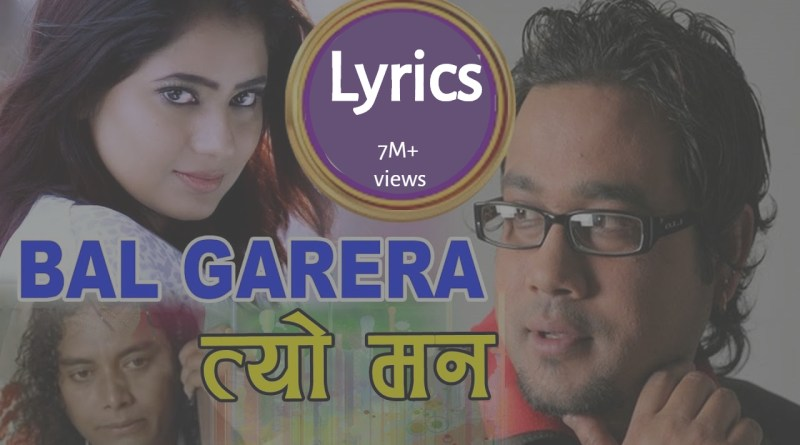Bal garera tyo man yeta lyrics- swaroop raj acharya - nepali songs lyrics