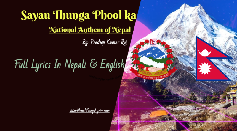 sayau thunga phoolka nepal national anthem lyrics and meaning