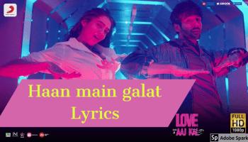 Rahun Main Malang Malang Malang Lyrics Nepali Songs Lyrics Song Lyrics Translation New Nepali Song Mp3 Guitar Chords Movies Nepali Blogs