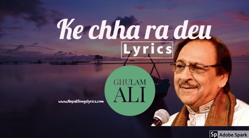 K chha ra deu lyrics by Ghulam Ali