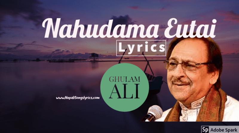 Nahudama Eutai pir lyrics
