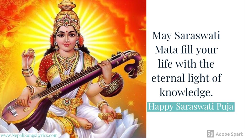 Happy Saraswati Puja 2076 2020