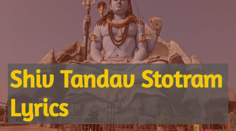 Shiv Tandav Stotram Lyrics - easy reading beginners