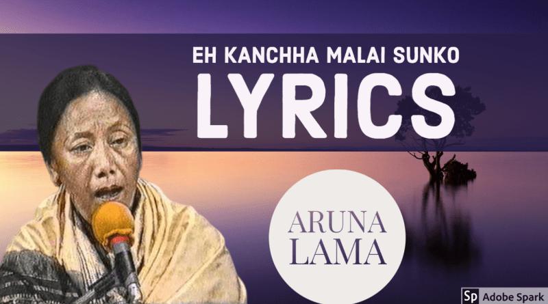 eh kanchha malai sunko tara lyrics by aruna lama