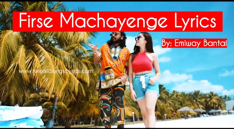 Firse Machayenge lyrics emiway bantai